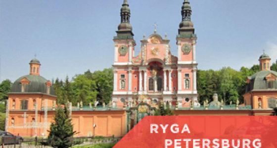 Pielgrzymka do Petersburga